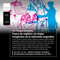 https://unfaulduo.com/files/gimgs/th-59_59_fuera-de-registro.png